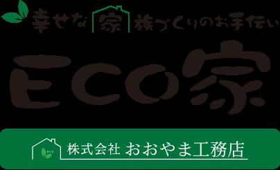 滋賀県のおおやま工務店のロゴ